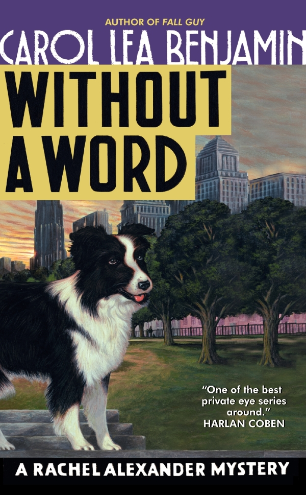 Withoutawordcover